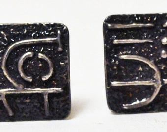 Genuine Vintage Sterling 925 Silver Brutalist Cufflinks -- Free Shipping