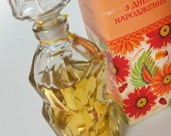 1970s Soviet Russia Russian Perfume Cologne HAPPY BIRTHDAY in original box