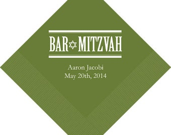 Personalized Bar Mitzvah Napkins (Pack of 100)