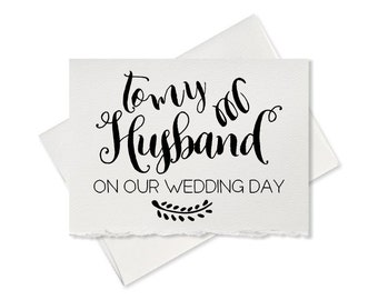 To my husband on our wedding day card for husband to go with gift from wife wedding day love card for bride and groom I love my husband card