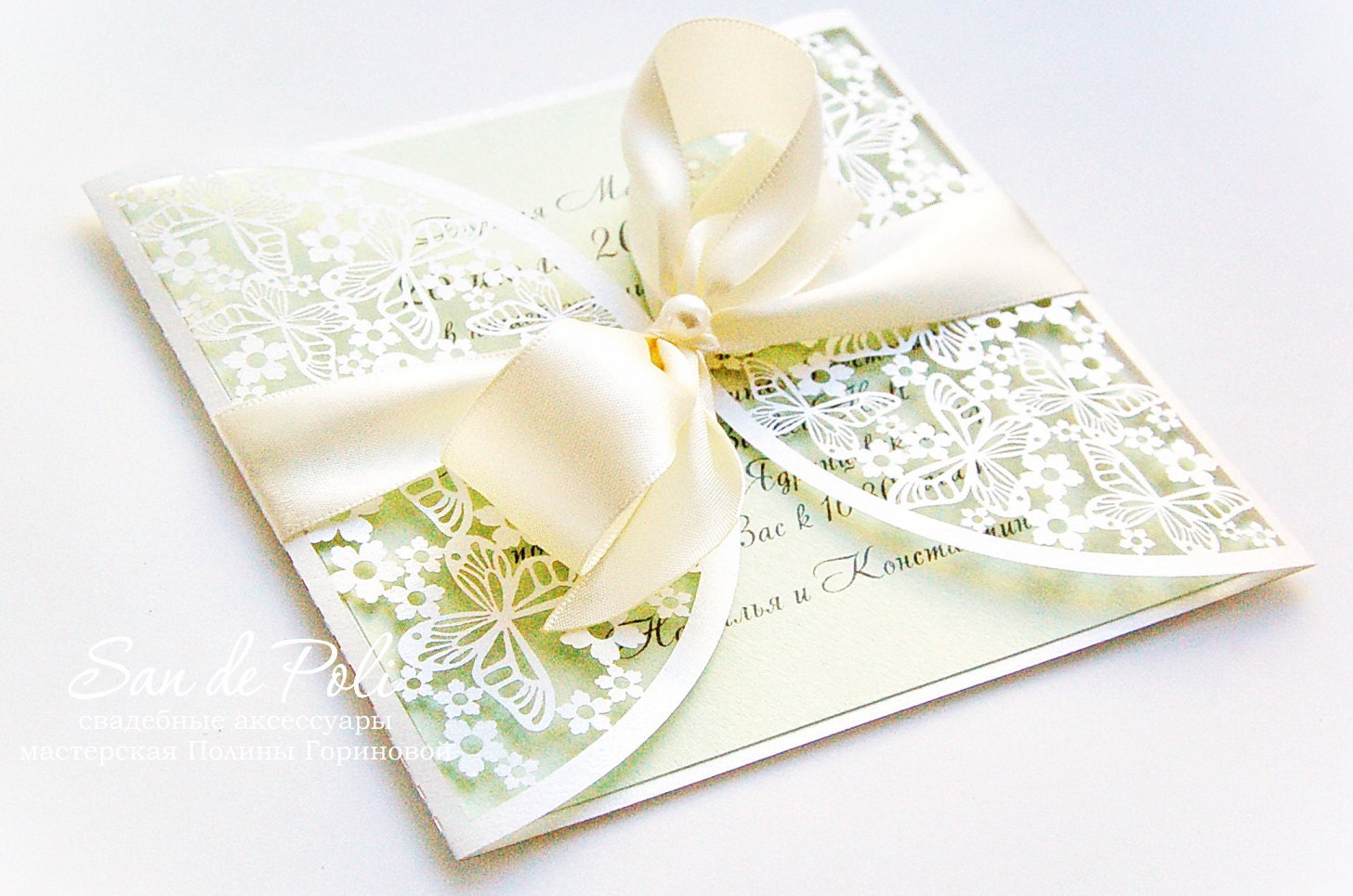 Cricut Wedding Invitations – gangcraft.net