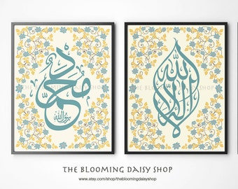 Islamic Wall Art-Islamic Art-Allah-Muslim home decor-Quran Calligraphy-Arabic Calligraphy-Islamic Calligraphy-Prints out-Islam-8x10