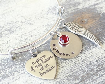 A Piece of my heart is in Heaven Bracelet, Memorial Bracelet, Sympathy Gift, Memorial Jewelry, Memorial Gift, Loss of Mother, Valentines
