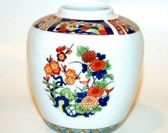 Asian ginger jar bud vase white with colorful floral dogwood design in blue and oxblood