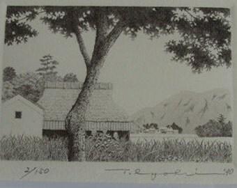 """Tanaka Ryohei, """"Keihoku Summer"""", 1990"""