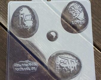 Stones 2 Soap Mold