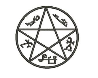 "Machine Embroidery Design - Supernatural ""Devil's Trap"" Glyph"