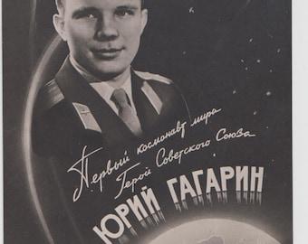 Yuri Gagarin Postcard - Soviet Space postcard  - 60s - Racket - First Cosmonaut - Space Craft postcard - USSR