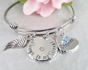 Personalized Memory Bracelet -Always in my Heart - Hand Stamped Personalized Bracelet - Bangle Bracelet - Hand Stamped Memorial Jewelry