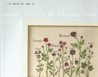 Cross-stitch Book, by Kazuko Aoki -- Japanese Cross-stitch Book (Out of print)