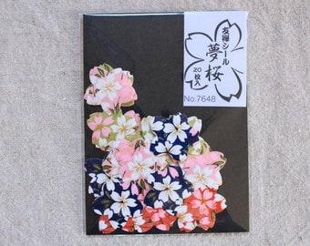 Japanese cute yuzen washi sticker flakes - cherry blossoms - sakura - 20 pieces
