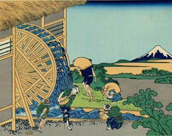 "Japanese Ukiyo-e Woodblock print, Katsushika Hokusai, ""Watermill at Onden, from the series Thirty-six Views of Mount Fuji"""