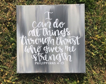 I Can Do All Things Canvas Quote Bible Verse Painting Art Wall Decor Home Decor Scripture Bible Verse Gift