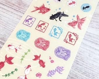 Japanese Goldfish Stickers