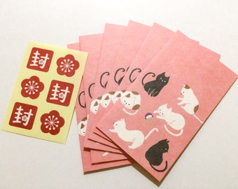 Japanese Cat Mini Envelopes