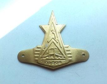 Soviet moto or bicycle plate emblem