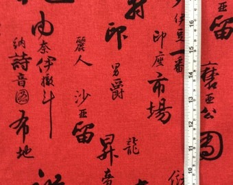 Japanese Kimono Cotton Fabric,Kanji, Waka, Poem, Red