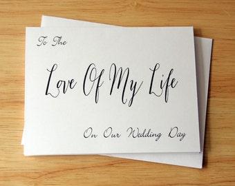 Wedding Card, Romantic Card, Love Card,  Gift For Groom, Gift For Bride, Card For Groom, Marriage, Card For Bride, Bride To Groom Gift,