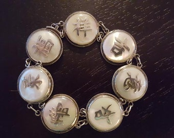 Antique Chinese Silver Mother of Pearl Bracelet with Silver Characters