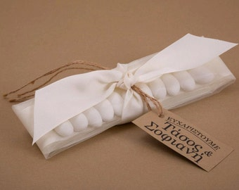 Wedding favor, Bomboniera, wedding gift, μπομπονιέρα