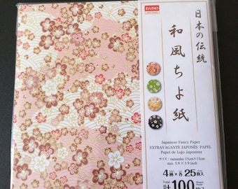 Japanese Traditional Cherry Blossom Chiyogami Paper Pack,Sakura - 15 x 15 cm square - 4 different flower patterns