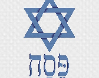 Cross Stitch Pattern - Passover