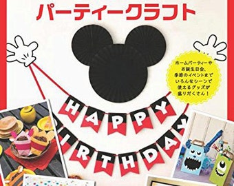 "Japanese Handicraft Book""Disney Party Craft""[4834740846]"