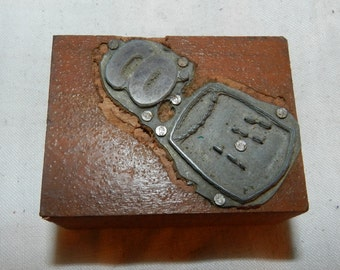 """Vintage Letterpress Printers block - I'm not really sure what this one is - 1 7/8"""" X 1 7/16""""                                           41-15"""