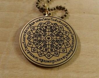 Sri Yantra brass pendant, Yoga necklace