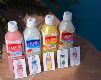 CALPICO PACK