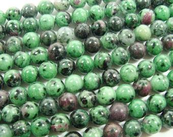 Ruby Zoisite Round Gemstone Beads