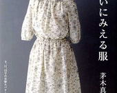 Wardrobe that Makes you Look Pretty by Machiko Kayaki - Japanese Craft Book