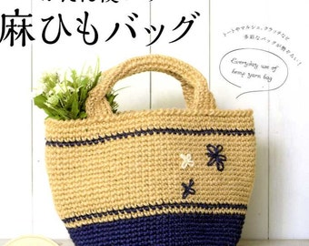 Let's Finish in One Day Hemp Rope Crochet Bags - japanese craft book