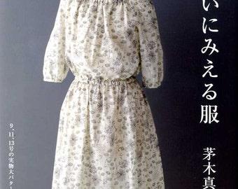 Wardrobe that Makes you Look Pretty by Machiko Kayaki - Japanese Craft Book