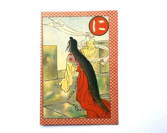 Japanese Game Card - Vintage Game Card - Karuta Card - Japanese Game Card - Japanese Woman in 6 Century Karuta Set 16 From 1937