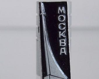 Russian modernist pin / Moscow Mockba brooch / Soviet Era Architectural pin