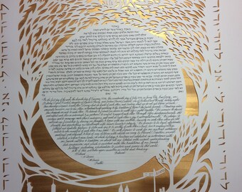 Gold Beloved Papercut Ketubah - Hoboken Meeting - with NYC skyline
