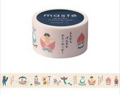 Mark's Japanese Washi Masking Tape - Japan Series / Momotaro 20mm wide for packaging, party deco, crafting