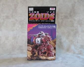 Vintage 1980's Japanese Hammerrock-Gorilla Type Zoid from TOMY