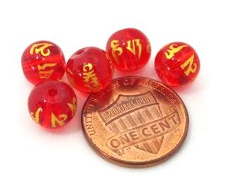 2 Beads - Tibetan om mantra etched red color quartz beads 8 mm  - GM258s