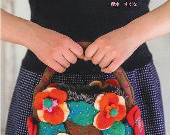 Suauna Lovely Felt  Zakka Japanese Craft Book