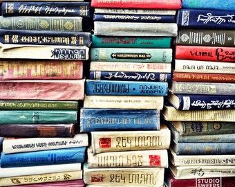 Armenian Library  // 5x5 Book Print // Travel Photography