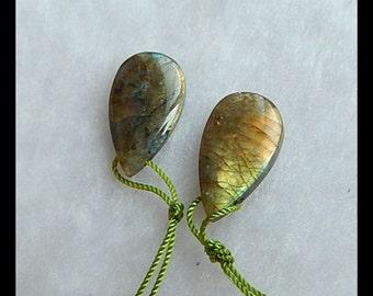 Labradorite Gemstone Earring Bead,19x11x5mm,3.46g