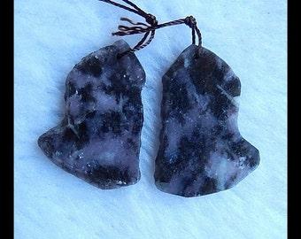 Nugget Tourmaline Earring Beads,34x25x3mm,10.55g