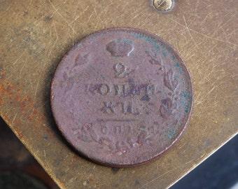 Imperial Russian copper 2 kopeck coin, 1800 kopecks, copecks, kopeyka