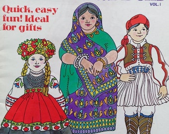 McCall's Color Transfers INTERNATIONAL DOLLS - Iron On Transfer Patterns Booklet Uncut Unused