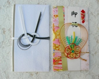 2 Gorgeous Japanese gift envelopes, for cash gifts, wedding, funeral, any occasion