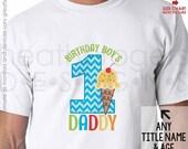 Ice Cream Birthday Shirt for Parents - Boy's Ice Cream Birthday - Birthday Boy's Daddy Shirt or Birthday Boy's Mommy Shirt