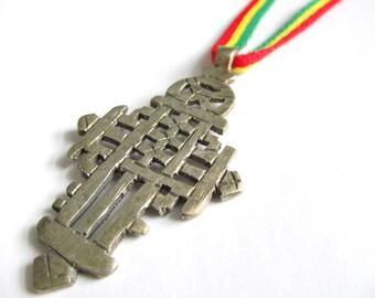 Rastafari Necklace Ethiopian Cross Pendant - Rasta Pendant - Ethiopian Orthodox Crosses - Coptic Cross Necklace - Reggae Jewelry - Africa