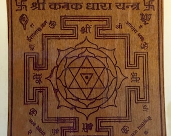 Gold Flow Wealth Increase Sri Kanakdhara Energized Yantra - Money Drawing